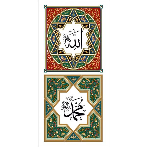 islami 06