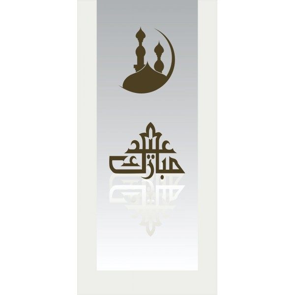 islami 09